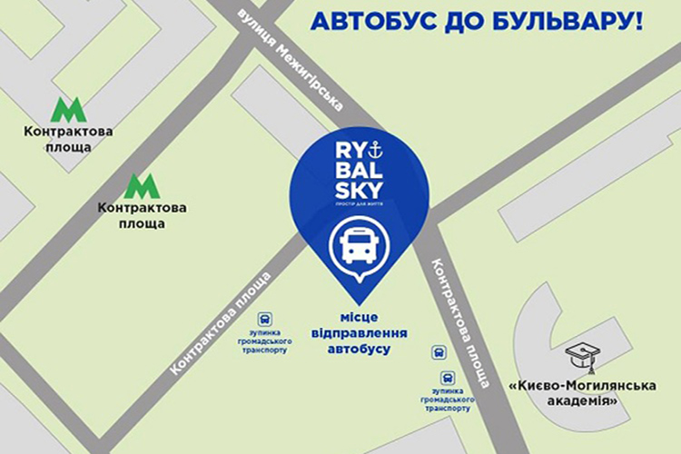 Free transfer at opening of bulvar in RYBALSKY!