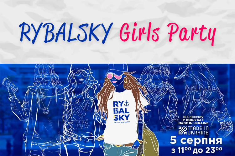 ON AUGUST 5, RYBALSKY GIRLS PARTY WILL TAKE PLACE ON THE TERRITORY OF THE RYBALSKY