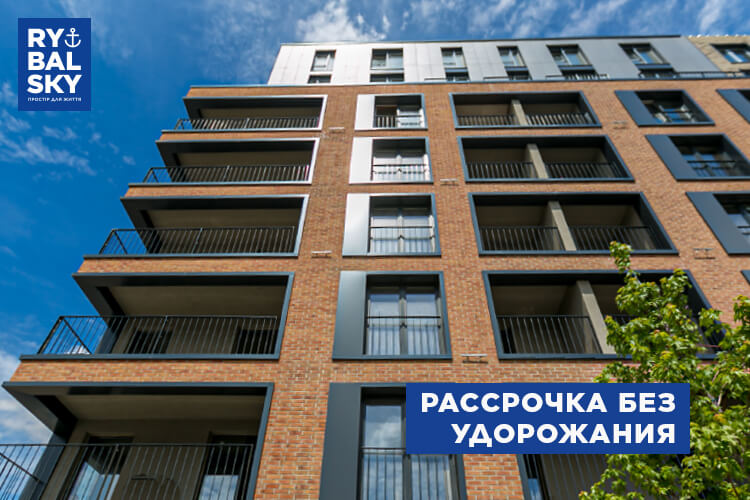 Installment plan without rise in price - new conditions for buying an apartment in RYBALSKY